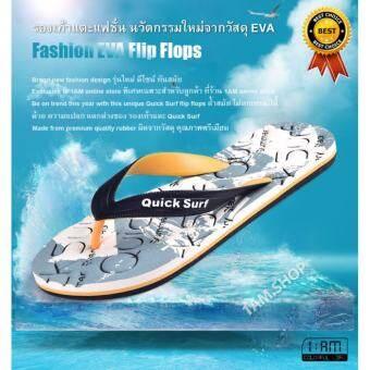 (สีขาว) รองเท้าแตะ หูคีบ ลำลอง แฟชั่นชายหาด และ ทุกเส้นทาง Flip Flops Sandals Slippers Shoes ลาย Forever Young Graphic กันลื่น จากวัสดุ EVA สำหรับผู้ชาย