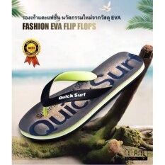 (สีเขียว) รองเท้าแตะ หูคีบ ลำลอง แฟชั่นชายหาด และ ทุกเส้นทาง Flip Flops Sandals Slippers Shoes ลาย Glamorous Steps Graphic กันลื่น จากวัสดุ EVA สำหรับผู้ชาย