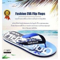 ขาย สีน้ำเงิน รองเท้าแตะ หูคีบ ลำลอง แฟชั่นชายหาด และ ทุกเส้นทาง Flip Flops Sandals Slippers Shoes ลาย Palm Beach Graphic กันลื่น จากวัสดุ Eva สำหรับผู้ชาย Quick Surf