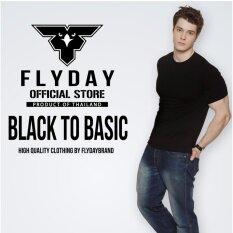 Flyday Black To Basic เสื้อยืดสีพื้นสีดำคุณภาพดี เป็นต้นฉบับ