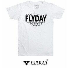 ขาย Flyday รุ่น Flyday สีขาว Flyday เป็นต้นฉบับ