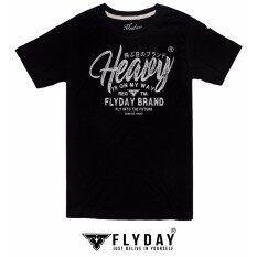 ซื้อ Flyday ลาย Heavy เฮฟวี่ สีดำ ออนไลน์ ถูก