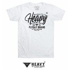 ขาย ซื้อ Flyday Heavy เสื้อยืดคนอ้วน ลายHeavy สีขาว