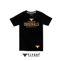 ราคา Flyday Originals ใหม่ ถูก