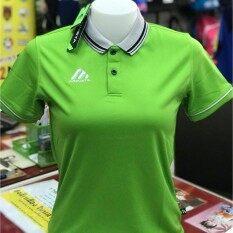 เสื้อกีฬาPEGANสีเขียว