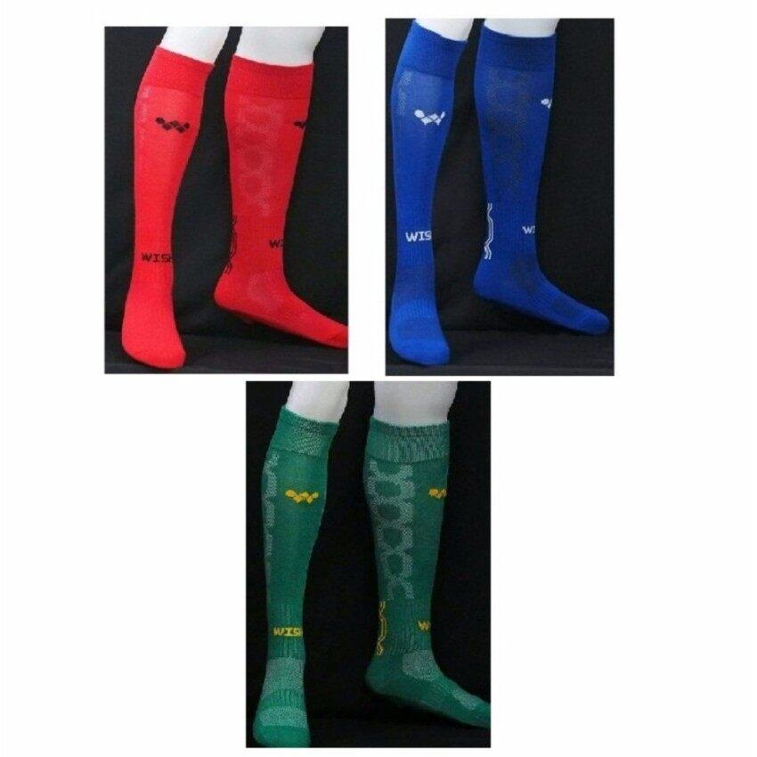 ถุงเท้าฟุตบอลเด็ก รุ่น FOCUS KIDS 3 คู่  (สีเขียว1คู่ สีแดง 1คู่  สีน้ำเงิน 1คู่)