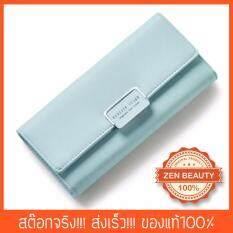 ราคา Forever Yong กระเป๋าสตางค์ ใบยาว สีเขียว สไตล์ เกาหลี งานเกรดพรีเมี่ยม Weichen ถูก