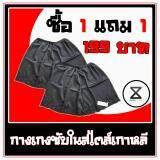 ขาย กางเกงซับในขาสั้น ลูกไม้สีดำสไตล์เกาหลี ผ้าไนลอน Free Size สวมใส่สบาย ซื้อ 1 แถม 1 ถูก กรุงเทพมหานคร