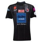 ส่วนลด เสื้อฟุตบอลสโมสรการท่าเรือ Full Logo สีดำ Grand Sport กรุงเทพมหานคร