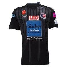 ราคา เสื้อฟุตบอลสโมสรการท่าเรือ Full Logo สีดำ ออนไลน์ กรุงเทพมหานคร