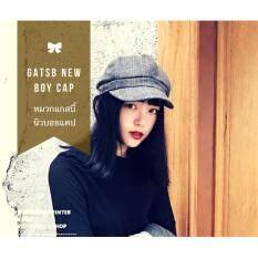 ราคา หมวกทรงแกสบี้ นิวบอยแคป Gatsby New Boy Cap เป็นต้นฉบับ Hat