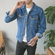 ราคา เสื้อคลุมผู้ชาย ทรงเข้ารูป สไตล์ญี่ปุ่น 097 ยีนส์แจ็คเก็ต 097 ยีนส์แจ็คเก็ต Other ออนไลน์