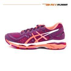 ซื้อ Asics Women Running Shoes รองเท้าวิ่งผู้หญิง Gel Kayano 23 Dark Purple Flash Coral White Asics