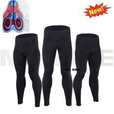 ซื้อ กางเกงปั่นจักรยานขายาว เป้าGel8D Black ใหม่