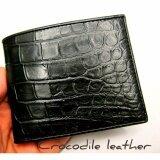 ขาย กระเป๋าสตางค์ กระเป๋าเงิน หนังจระเข้ สีดำ ส่วนท้อง Genuine Crocodile Belly Leather Black Bifold Wallet Eight ผู้ค้าส่ง