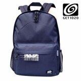 โปรโมชั่น Get1020 กระเป๋าเป้ กระเป๋าสะพาย แฟชั่น B0479 กรม ใน กรุงเทพมหานคร