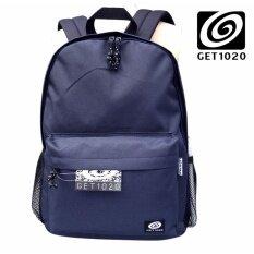 ซื้อ Get1020 กระเป๋าเป้ กระเป๋าสะพาย แฟชั่น B0479 กรม ถูก