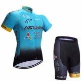 ส่วนลด Gf Astana ชุดปั่นจักรยานลายทีม สีฟ้า ดำ