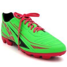 ราคา Giga รองเท้ากีฬาฟุตบอล รุ่น Fbg12 สีเขียว ออนไลน์