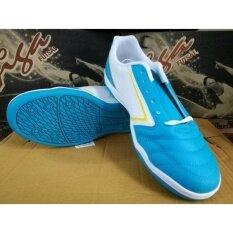 ราคา Giga Fg 402 รองเท้าฟุตซอล สีฟ้า Thailand