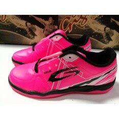 ขาย Giga Fg 405 รองเท้าฟุตซอล ไทย ถูก