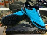 ราคา Giga รองเท้าฟุตซอล รุ่น Fg 406 สีฟ้า ใหม่ ถูก