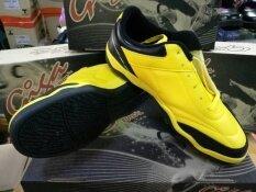 ขาย Giga รองเท้าฟุตซอล รุ่น Fg 406 สีเหลือง ถูก ใน ไทย