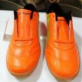 ขาย ซื้อ Giga Fg 601 รองเท้าฟุตซอล สีส้ม