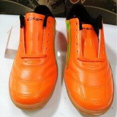 ขาย Giga Fg 601 รองเท้าฟุตซอล สีส้ม เป็นต้นฉบับ