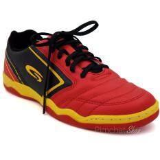 ขาย Giga รองเท้ากีฬาฟุตซอล รุ่น Fg402 สีแดง ถูก