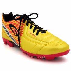 ทบทวน Giga รองเท้ากีฬาฟุตบอล รุ่น Fbg11 สีเหลือง Giga