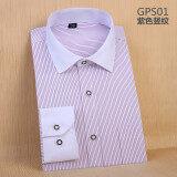 ส่วนลด เกาหลีบางฤดูใบไม้ผลิธุรกิจสีทึบเสื้อเชิ้ตผู้ชายเสื้อ Gps01 Unbranded Generic ฮ่องกง