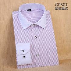 ซื้อ เกาหลีบางฤดูใบไม้ผลิธุรกิจสีทึบเสื้อเชิ้ตผู้ชายเสื้อ Gps01 ใหม่ล่าสุด