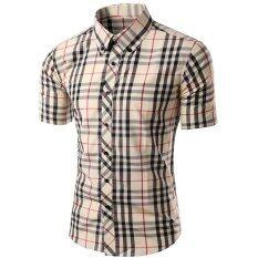 ราคา Gracefulvara เย็นสบายชายเสื้อเชิ้ตลายสกอตแขนสั้นแฟชั่นรูปแบบเสื้อยืดเสื้อหน้าร้อน สีเบจ