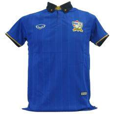 ซื้อ เสื้อฟุตบอลคอปกทีมชาติไทย Grandsport 38 272 สีน้ำเงิน Grand Sport เป็นต้นฉบับ
