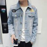 โปรโมชั่น Grandwish Men Denim Jackets Patches Design Coat Single Breasted Design Slim M 4Xl Light Blue Intl จีน