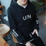 ซื้อ Grandwish ผู้ชายรูปแบบแฟชั่นเกาหลีฮู้ดกับกระเป๋า M 3Xl สีดำ ถูก