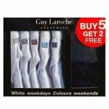 ซื้อ Guy Laroche กางเกงในชาย รุ่น Pack 7 ชิ้นสุดคุ้ม สีขาว 5 และสีเทา สีดำ ใน กรุงเทพมหานคร