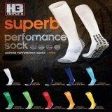 ขาย ถุงเท้า H3 กันลื่น กระแทก แบบยาว สีขาว สำหรับกีฬาฟุตบอล บาส กีฬาทุกประเภท รุ่นSuper B ออนไลน์