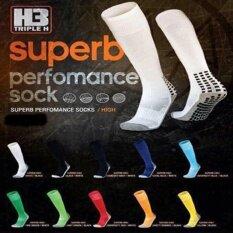 ราคา ถุงเท้า H3 กันลื่น กระแทก แบบยาว สีขาว สำหรับกีฬาฟุตบอล บาส กีฬาทุกประเภท รุ่นSuper B H3 ออนไลน์