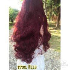 ราคา Hair Piece T700 แฮร์พีช สีน้ำตาลแดง ออนไลน์