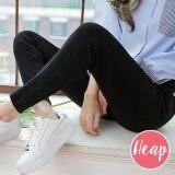 ราคา กางเกงยีนส์ Heap 809 สีดำ เอวสูง สกินนี่ ผ้ายืด เป็นต้นฉบับ
