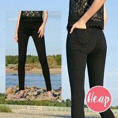 ซื้อ กางเกงยีนส์ Heap 810 สีดำ เอวสูง สกินนี่ ผ้ายืด ออนไลน์ กรุงเทพมหานคร