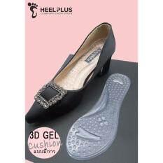 ขาย Heelplus 1 คู่ 2 ชิ้น แผ่นเจลรองฝ่าเท้า กันหลวม เสริมพื้นรองเท้าแบบมีกาว No 870040 Clear กรุงเทพมหานคร ถูก