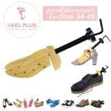 ซื้อ Heelplus 1 ชิ้น ไม้ขยายขนาดรองเท้า ใส่รองเท้าขนาด 34 38 No 870052 น้ำตาล Squareladies