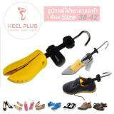 โปรโมชั่น Heelplus 1 ชิ้น ไม้ขยายขนาดรองเท้า ผู้ชาย ใส่รองเท้าขนาด 38 42 No 870054 เหลือง