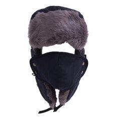 ราคา Hengsong หน้ากากหมวกกันน้ำผ้าขนสัตว์หมวกฤดูหนาว สีกรมท่า ใหม่