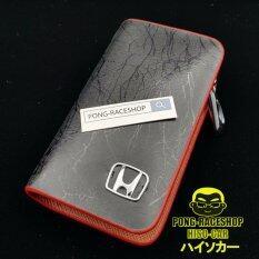 ขาย ซื้อ Hiso Car Vip เคสกุญแจหนัง กระเป๋ากุญแจรีโมทหนัง กระเป๋าหนังใส่กุญแจรีโมทรถ เคสหนังใส่กุญแจรถ ฮอนด้า Honda Marble Black Red หนังลายแกรนิตดำขอบแดง กรุงเทพมหานคร