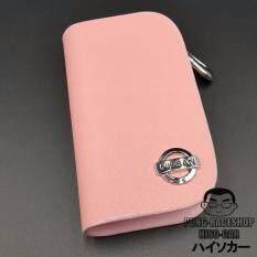 ขาย Hiso Car Vip เคสกุญแจหนัง กระเป๋ากุญแจรีโมทหนัง กระเป๋าหนังใส่กุญแจรีโมทรถ เคสหนังใส่กุญแจรถ นิสสัน Nissan หนังพราด้าสีชมพู Prada Pink Hiso Car ใน กรุงเทพมหานคร