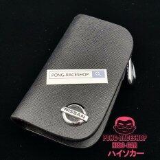 ซื้อ Hiso Car Vip เคสกุญแจหนัง กระเป๋ากุญแจรีโมทหนัง กระเป๋าหนังใส่กุญแจรีโมทรถ เคสหนังใส่กุญแจรถ นิสสัน Nissan หนังพราด้าสีดำ Prada Black ออนไลน์